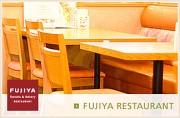 不二家レストラン 善行店のイメージ