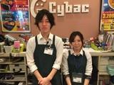 サイバック 福岡天神店のアルバイト