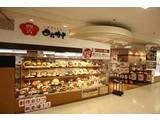 ごはんカフェ四六時中 ショッピングセンターサプラ北竜台店のアルバイト