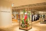 TOMORROWLAND 札幌ステラプレイス店(契約社員)(経験者)のアルバイト