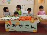 保育ルームFelice 中野新橋園のアルバイト
