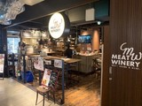 MeatWinery ドン・キホーテ栄店(主婦(夫))のアルバイト
