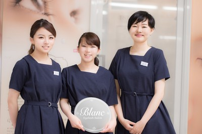 Eyelash Salon Blanc イオンモールとなみ店(未経験:社員)のアルバイト情報