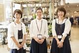 アミング 高崎飯塚店のアルバイト