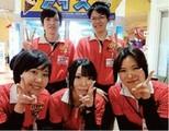アミパラ 広島店のアルバイト
