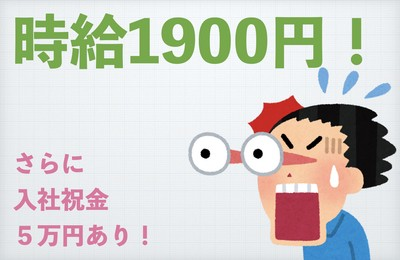 シーデーピージャパン株式会社(愛知県安城市・ngyN-042-2-24)の求人画像