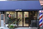 BARBER WADAのアルバイト情報