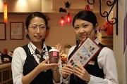 ラクティーズカフェ 楽園川崎店のアルバイト情報
