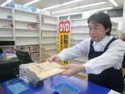 メガトン書店 紫波店のアルバイト情報