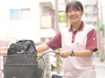 セントケア大阪のアルバイト情報