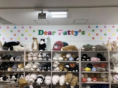 Dearパティズ水戸南店のアルバイト情報