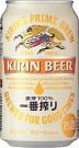キリンビールマーケティング株式会社 埼玉支社 量販のアルバイト情報