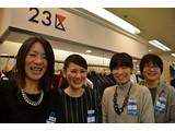 アルパーク天満屋 23区・組曲・自由区・ICB Lサイズショップ 販売員のアルバイト