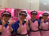 サーティワンアイスクリーム 会津若松アピタ店のアルバイト
