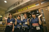 北海道 塚田農場 秋葉原万世橋店のアルバイト
