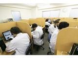 ネット個別 京都GAIAセンターのアルバイト