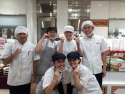PAOPAO 静岡HW店のアルバイト情報