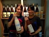 青山酒場 KOTATSUのアルバイト