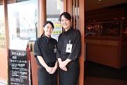 さくら水産 田町慶応通り店のアルバイト情報