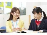 明光義塾 東久留米教室のアルバイト