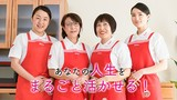 株式会社ベアーズ 黒川エリアのアルバイト