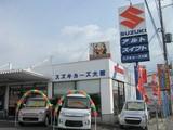 株式会社G-7・オートサービス オートバックス伊丹店内 BP伊丹事業所 (店舗スタッフ)のアルバイト