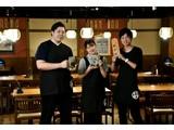 てけてけ渋谷宮益坂店/A1503210066のアルバイト