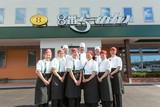 8番らーめん 駅西本町店(学生)のアルバイト