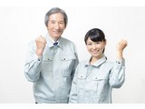 Man to Man株式会社 大阪オフィス131