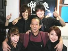 居酒屋DINING 樂泉-RASEN-のアルバイト
