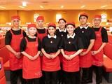 スシロー函館美原店のアルバイト