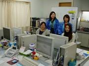 ミズテック株式会社 綾瀬営業所のアルバイト情報