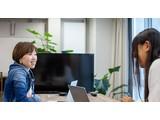 GMOペパボ株式会社のアルバイト