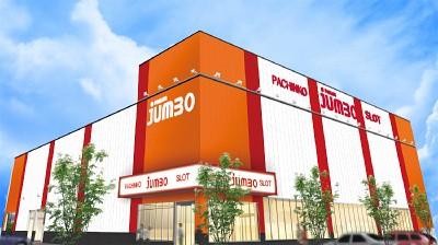 ジャンボ 平生店のアルバイト情報
