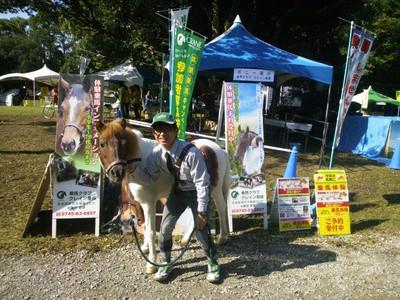 乗馬クラブクレイン奈良のアルバイト情報