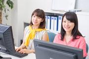 インターワークス株式会社のアルバイト情報