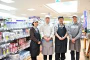 ピーコックストア 新浦安店のアルバイト情報