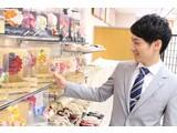 一蔵 岡山店(JTS)のアルバイト