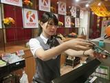 キコーナ 印西店のアルバイト