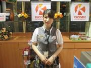 キコーナ 印西店のアルバイト情報
