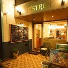 イタリアン&ビストロ 荏原町駅前新店のアルバイト情報