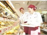 オリジン弁当 小石川店(早朝スタッフ)のアルバイト