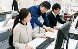 楽々パソコン教室 徳島沖洲校のアルバイト