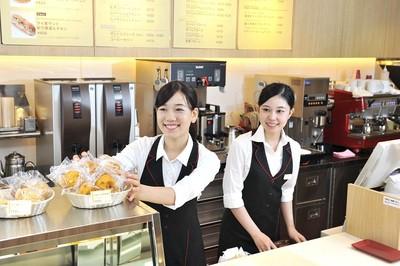 カフェ・ベローチェ 長崎西浜通り店のアルバイト情報