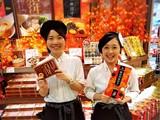 横浜博覧館マーケット(学生)のアルバイト