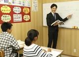 筑波進研スクール 東越谷教室(経験者歓迎)のアルバイト