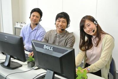 株式会社日本パーソナルビジネス 中国支店 大手通信会社 (インフォメーションセンター)のアルバイト情報