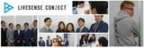 株式会社リブセンスコネクトのアルバイト