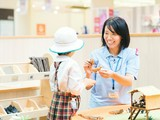 namco札幌エスタ店のアルバイト