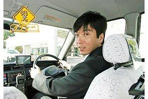 1稼働当運収北九州No,1! 共に最高水準のタクシーを目指しませんか。